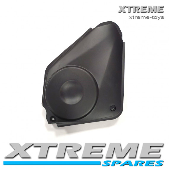 XTREME ELECTRIC XTM MX-PRO REPLACEMENT MOTOR CASE